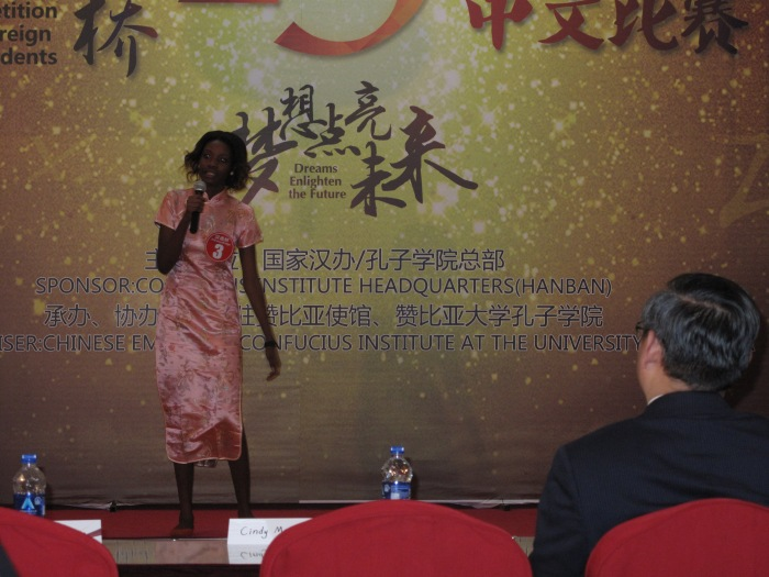 The 2016 Chinese Bridge Chinese Proficiency Competition in Lusaka Zambia