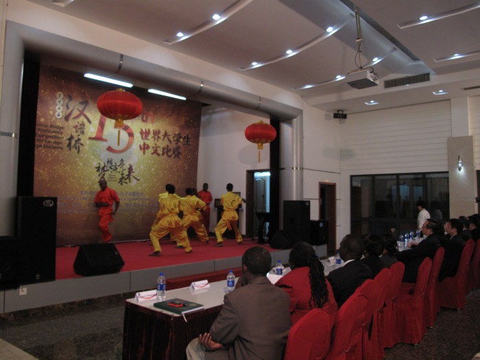 Kung Fu students at the 2016 Chinese Bridge Chinese Proficiency Competition in Lusaka Zambia