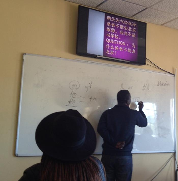 Professor Mushangwe teaching Chinese at the University of Zimbabwe