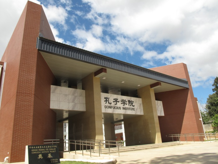 The Chinese-built Confucius Institute at University of Zambia, Lusaka